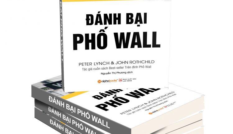 PBK2 danh bai pho wall
